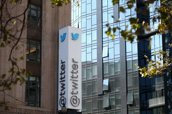 Twitter To Report Second Quarter Earnings